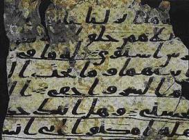 Perkamen Quran