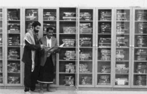Perpustakaan Dar al-Makhtutat