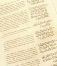 Ilustrasi Quran Terjemahan